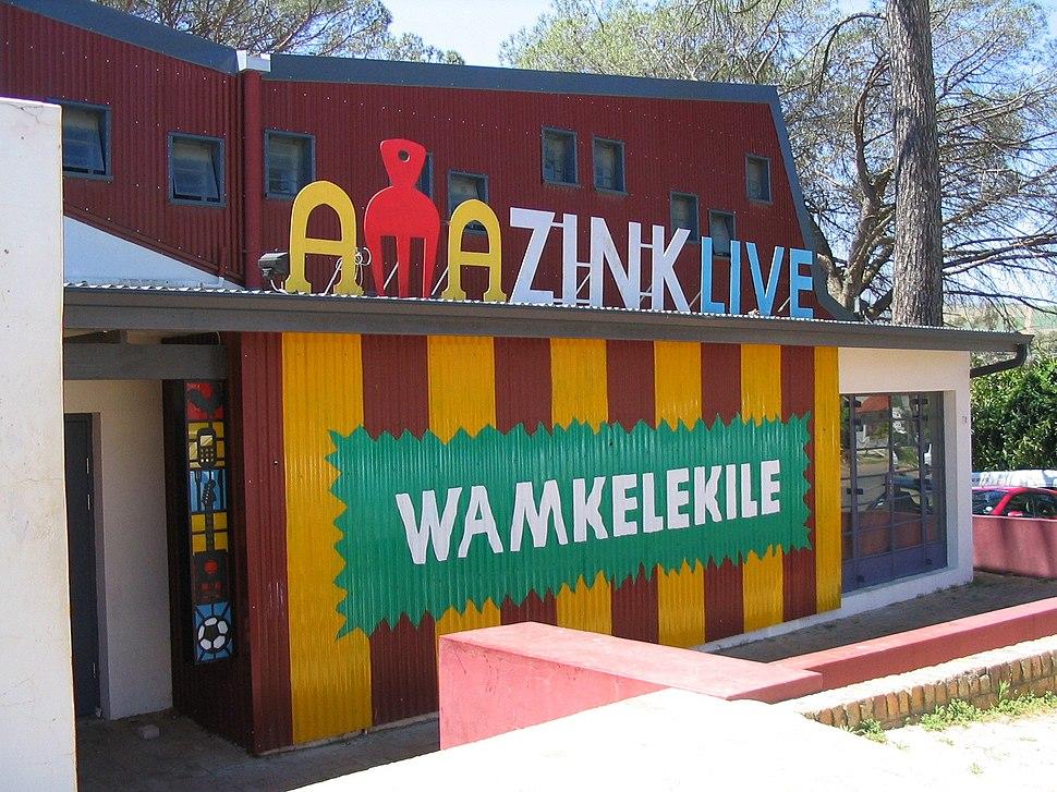 Amazink entrance