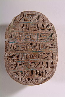 Amenophis III Blue Glazed lion hunt Scarab - base view - HARGM3683.JPG