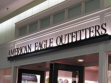 American Eagle Outfitters.JPG