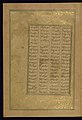 Amir Khusraw Dihlavi - Leaf from Five Poems (Quintet) - Walters W624153A - Full Page.jpg