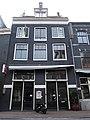 Amsterdam, Reguliersdwarsstraat 40.jpg