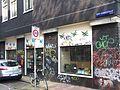 Amsterdam Oudeschans 38 door from Korte Koningsstraat.jpg