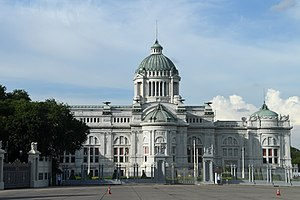 Ananta Samakhom Throne Hall - Ananta Samakhom Throne Hall from the south