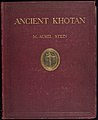Ancient Khotan, Vol. 1.jpg