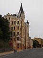 Andriyivskyy Uzviz Kiev Ukraine (11386642973).jpg