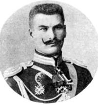 Anisimov NS.png