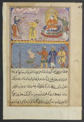 Page from Tales of a Parrot (Tuti-nama): Eighth night: The prince, once reprieved, is returned to the palace of execution a second time on the plea of the king's handmaiden