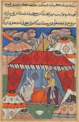 Page from Tales of a Parrot (Tuti-nama): Twenty-fourth night: The disguised Arab, substituting for Habbaza, is whipped by her husband for refusing a bowl of milk