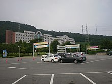 Ansan 1 University Left Side.jpg