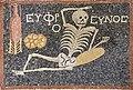 Antakya Archaeology Museum Skeleton mosaic sept 2019 5915.jpg