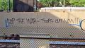 Anti-war graffiti at Brookland (50390633267).png