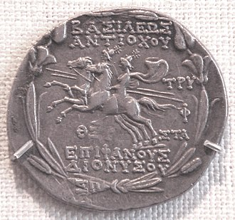 Castor and Pollux - Coin of Antiochus VI with Dioskouroi