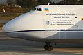 Antonov An-124 en Vigo (5512501803).jpg