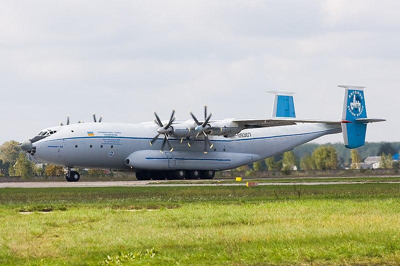 File:Antonov An-22 3.jpg