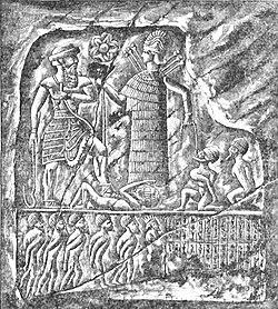 Behistun Inscription - Wikipedia