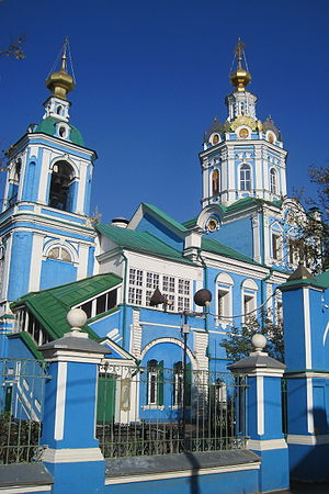 Archangel Michael Church (1773), Nikolo-Arkhangelskoe.190.jpg, автор: Oleg Moro