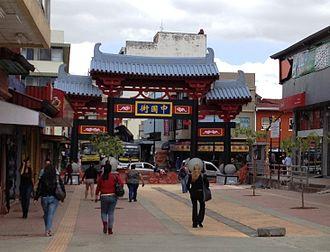 Paseo de los Estudiantes - Chinese Arch, San José, Costa Rica