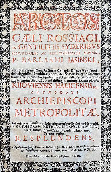 File:Arctos caeli Rossiaci.jpg