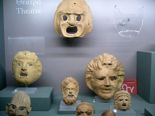 Arheologicheski-Masks