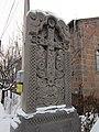 Arinj Saint Hovhannes church (16).jpg