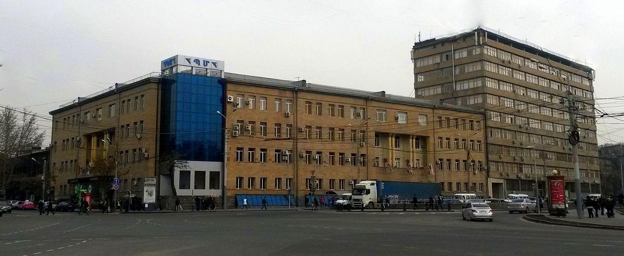 Armenian State Pedagogical University (1).jpg
