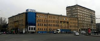 Armenian State Pedagogical University - The university building