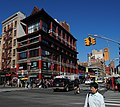 Around the Chinatown of New York - NYC - USA - panoramio.jpg
