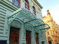 Art Deco awning in Prague pic3.JPG
