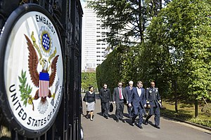 Embassy of the United States, Tokyo - U.S. Secretary of Defense Ashton Carter leaves a meeting at the Ambassador's Residence, located on the embassy grounds