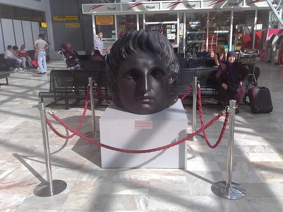 AtG Skopje Statue