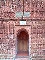 Atia Mosque Entrance 2.jpg