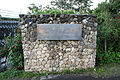 Auberge Kabira Ishigaki Island10s5s4592.jpg