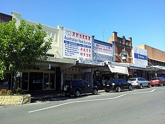 Auburn, New South Wales - Image: Auburn NSW 2144, Australia panoramio (15)