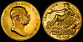 Austria 1908 100 Kronen.jpg