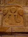 Bénodet (29) Perguet Chapelle Sainte-Brigitte 18.JPG