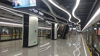 Baijiang station - Image: Baak Gong Zaam Platform