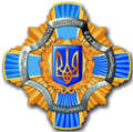 Badge of the Ministry of Foreign Affairs of Ukraine.png