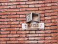 Baku street number.JPG