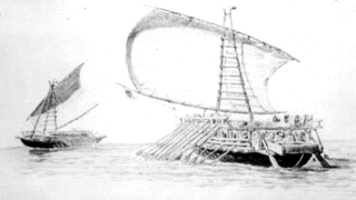 Malay warship mainly used in piracy