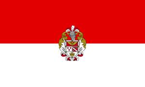 Ibarra, Ecuador - Image: Bandera de Ibarra