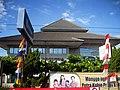 Bank BRI Cabang Wates - panoramio (1).jpg