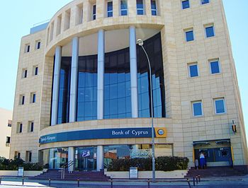 English: Bank of Cyprus huge offices in Agland...
