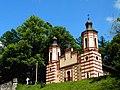 Bardejov WMP 17 Slovakia.jpg