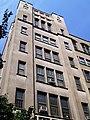 Bayard Rustin Educational Complex 18th Street west tower.jpg