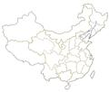 Beijing-Harbin Line.png