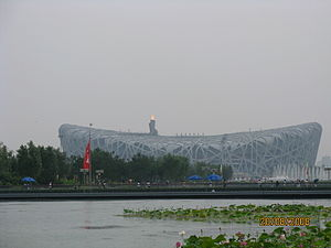 Beijing National Stadium, 2008 Beijing Summer Olympics.jpg