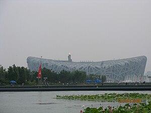 Beijing National Stadium, 2008 Beijing Summer Olympics.jpg