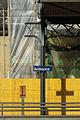 Bellinzona Pensilina 021114 2.jpg