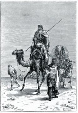 Benjamin of Tudela.jpg