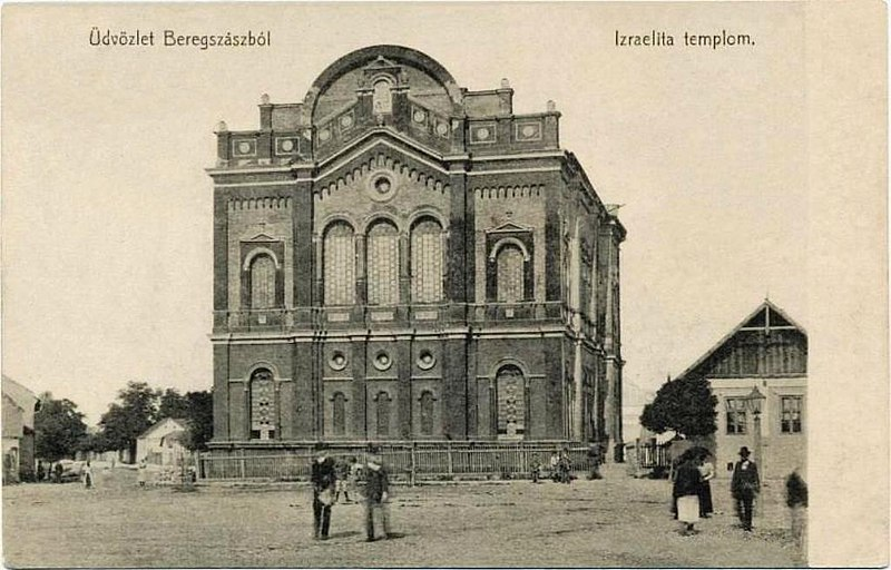 Файл:Berehovo (Beregszasz) Great synagogue.jpg